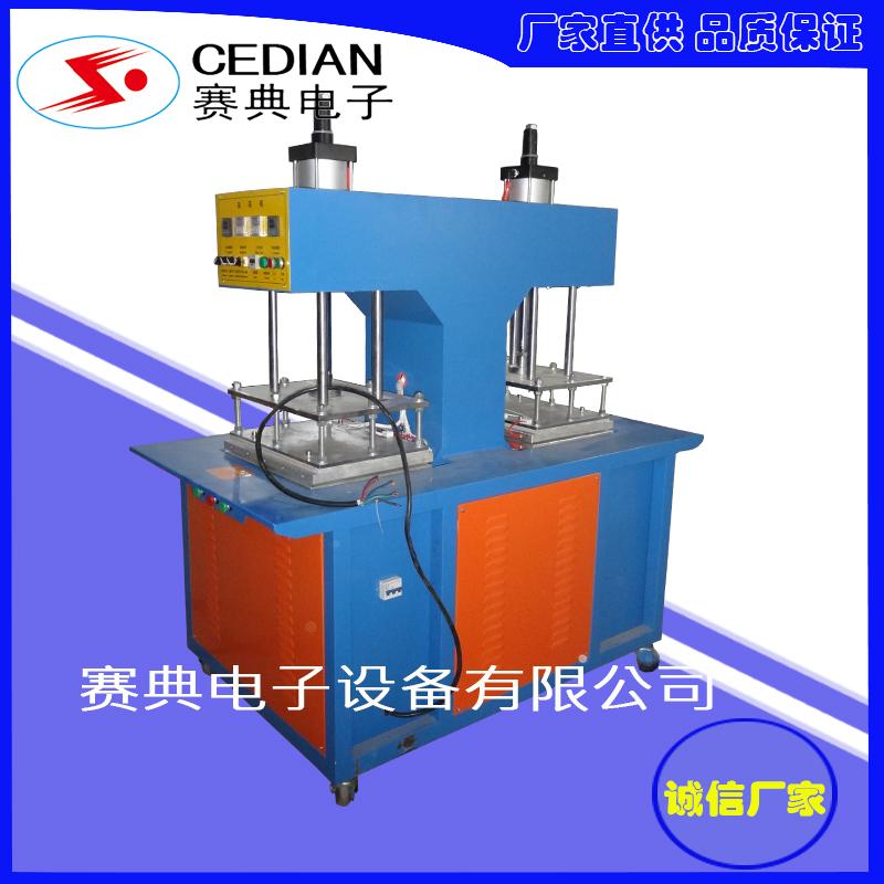 面料片料凹凸3d花纹压花机 服装压花设备 凹凸压花模具制造