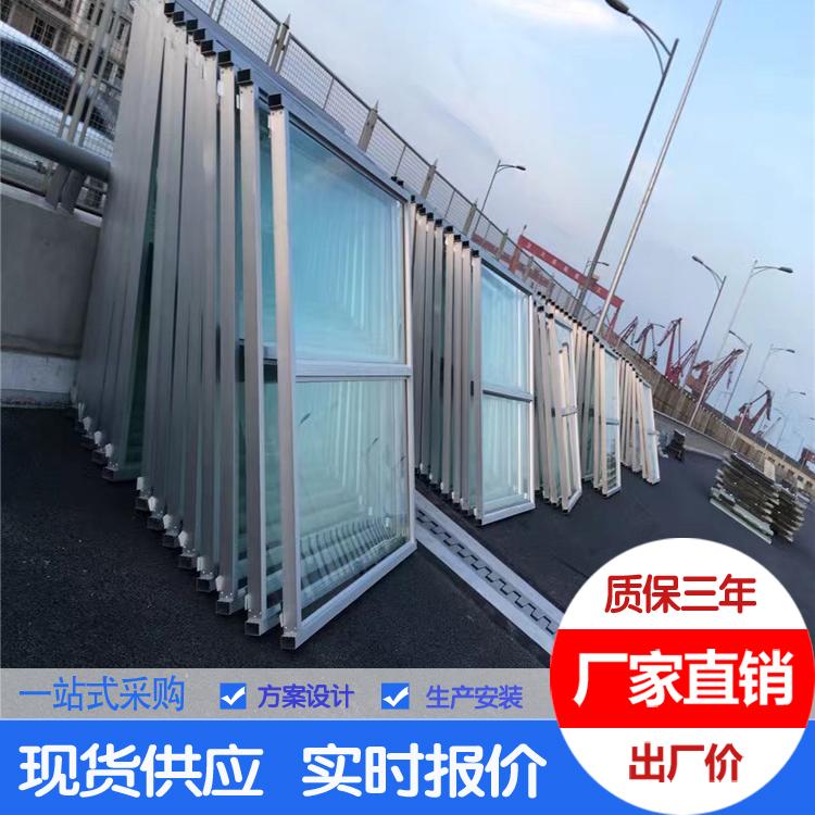 高速声屏障一米,高速声屏障施工-高速声屏障厂家供应