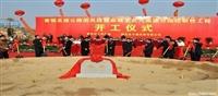 武汉开工气球拱门出租