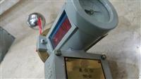 液位仪YWY-6C,YWY-6E,YWY-138,YWY-8-36,YWY-25,YWY-125,