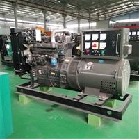 50kw柴油发电机组 原厂4105发动机配套50KW发电机 工地工厂用电