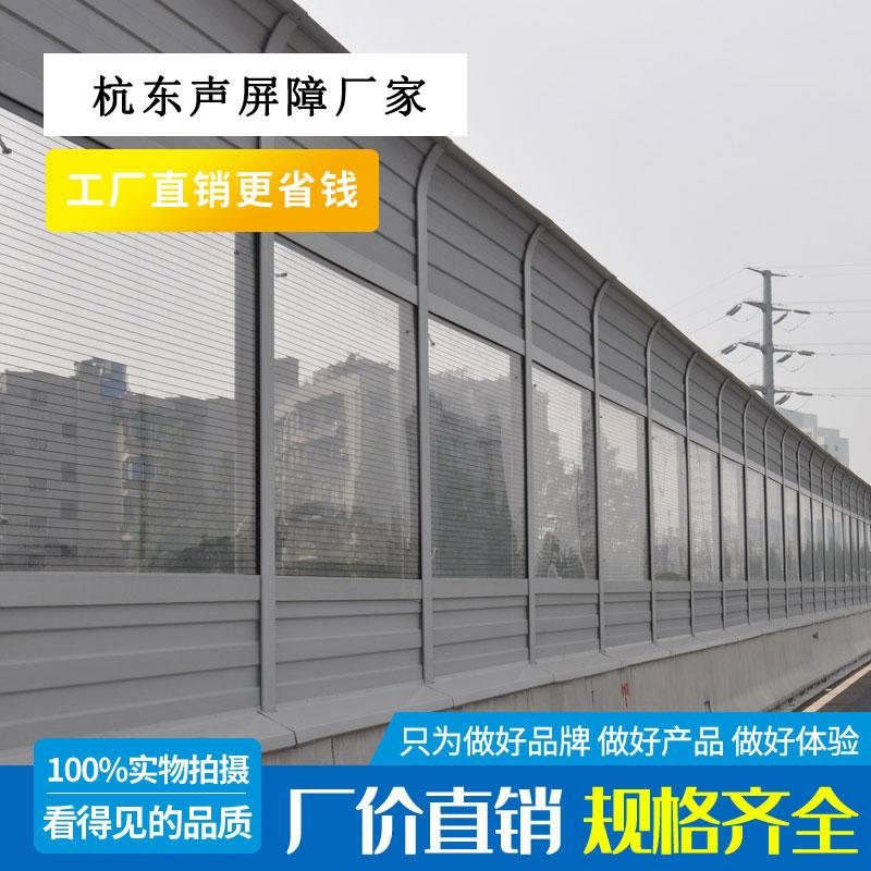 透明声屏障 声屏障 高速声屏障施工