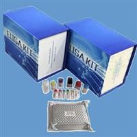上海厂家人前β1高密度脂蛋白(pre-β1-HDL)elisa试剂盒质量保证