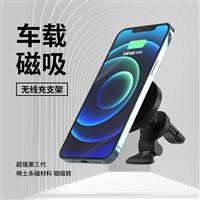 magsafe磁吸无线充适用于 iphone12磁吸圆形充电器无线手机充电器