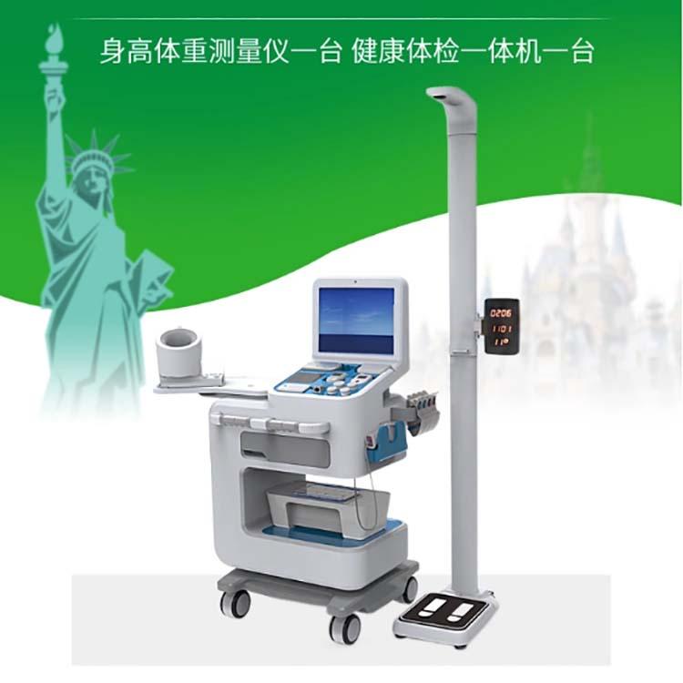 �芳�hw-v6000健康管理一�w�C