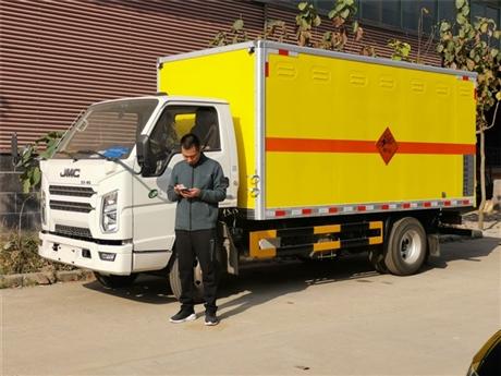 1吨危货运输车报价