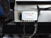 营口电子皮带秤专用信号放大器