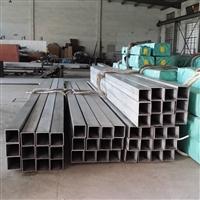 SUS304�o�p不�P�方管 焊接方管
