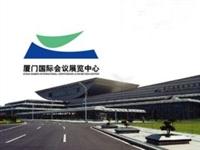 2021中国(厦门)国际电子信息及光电展览会
