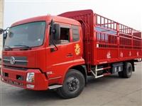 北京物流公司  北京到武威市物流运价整车货运