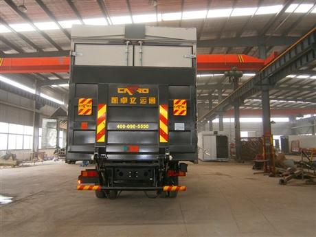 车辆尾部标识板,3M车辆尾部标志板,货车尾部红黄斜纹反光板