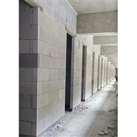 娄底办公室隔墙 娄底办公室轻质砖隔墙 娄底办公室装修隔墙