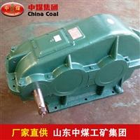 硬齿面减速机   硬齿面减速机生产厂家