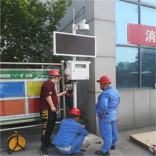 户外环境空气监测站,大气网格化实时监测站厂家