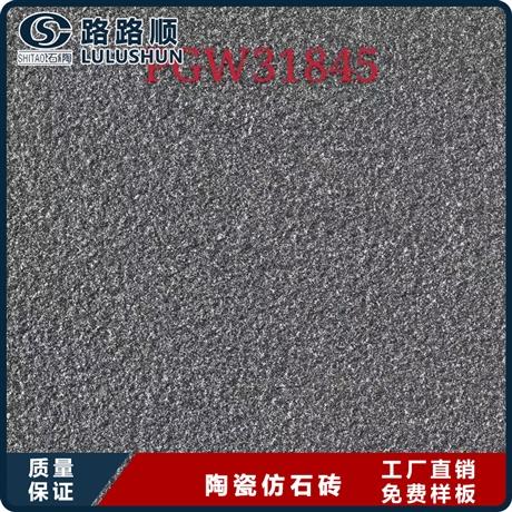 珠海仿芝麻黑荔枝麵陶瓷仿石磚常用規格  廠家直銷
