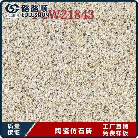 珠海仿芝麻黑荔枝麵陶瓷PC磚常用規格  免費拿樣