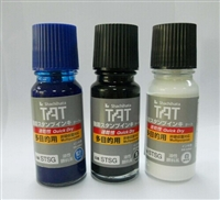 日本进口快干环保印油STSG盖单油墨旗牌印油