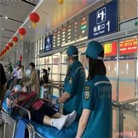 贵阳跨省救护车转运病人,救护车如何收费
