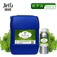 厂家供应 植物精油欧芹油 欧芹叶油