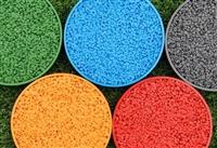 长沙市彩色透水混凝土;透水地坪;艺术压花地坪;
