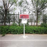 吉林长春平价微型监测站24小时实时监测