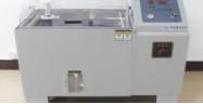电暖片CE认证公司 ROHS认证公司