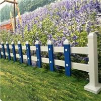 邢台草坪护栏塑钢护栏耐高温不变形衡水精创金属