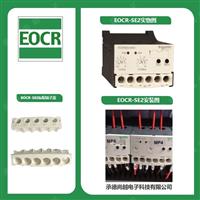 韩国三和EOCR-SE2-30NS电动机过载保护器应用范围