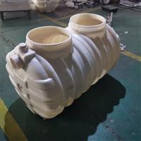 大治化粪池厂家 长阳三格化粪池图纸 河北塑料化粪池
