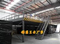 無錫重型貨架源頭廠家  好品質貨架廠家  質保久 結構堅固承載大