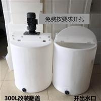 武汉市2立方半边翻盖搅拌桶 带计量刻度