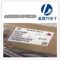 虎门IC芯片回收公司