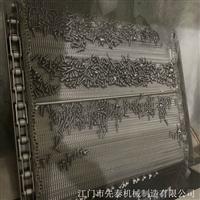 达克罗螺丝清洗机 通过式紧固件螺母清洗烘干线
