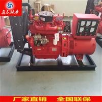 30KW柴油发电机 30KW柴油发电机 户外专用