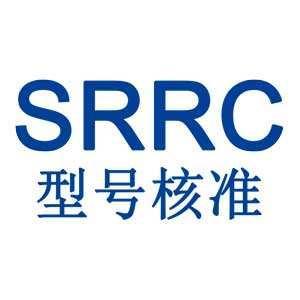 SRRC认证办理 加急办理型号核准认证 第三方检测机构代办