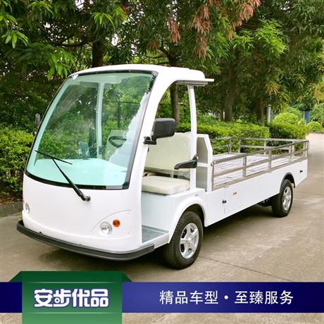 1.2吨电动载货车 两座电动载货车 电动搬运车 电动平板货车
