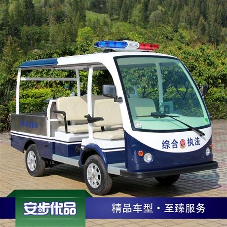 执法用途五座电动巡逻车 敞开式带后货斗电动巡逻车
