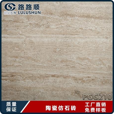 珠海仿黃金麻仿石材陶瓷磚常用規格  廠家直銷