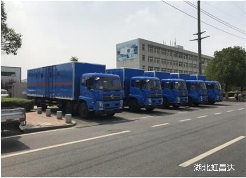 跃进小福星液化气瓶运输车制造厂家