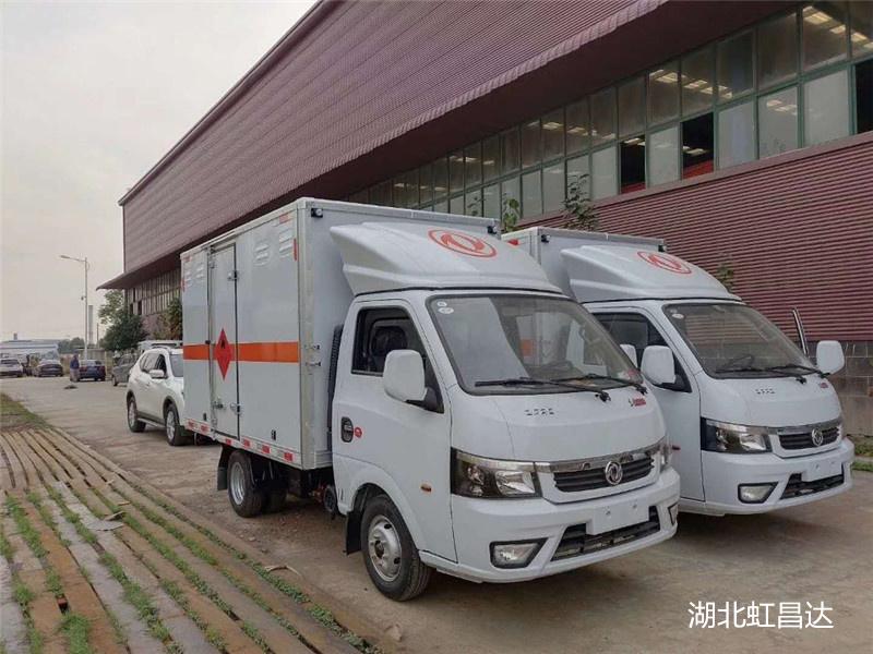 跃进小福星液化气瓶运输车高品质厂家