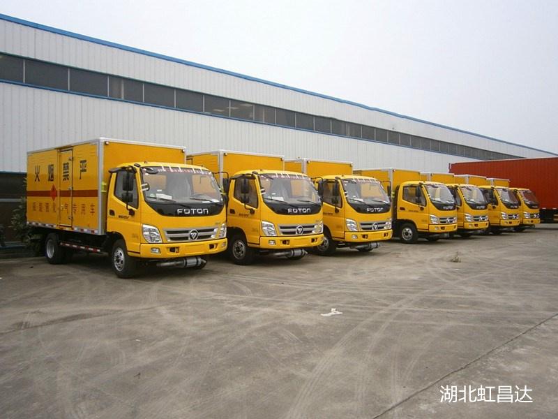 危险品运输车,液化气瓶运输车销售厂家