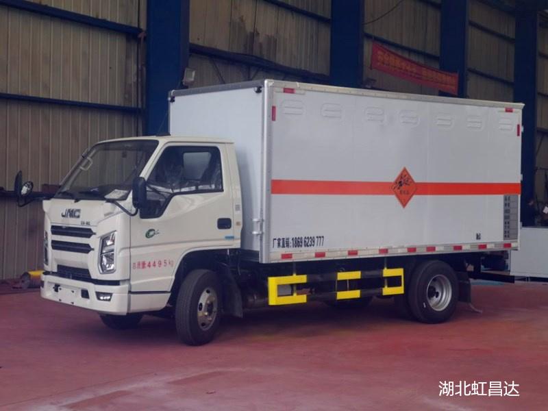 绵阳危货车,民爆物品专用运输车,自家工厂,品质可控