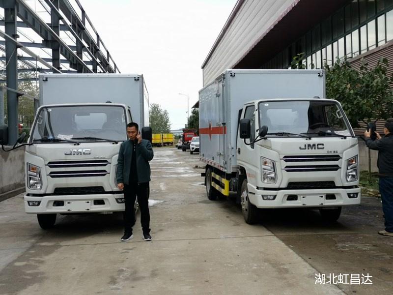 贵州民爆物品专用运输车,源头厂家 直接销售