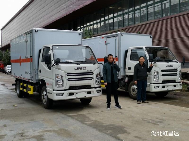 火工品运输车,江铃火工品运输车,国六火工品运输车厂家