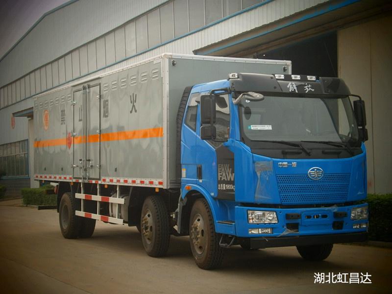 矿用民爆器材专用车,解放爆破器材运输车