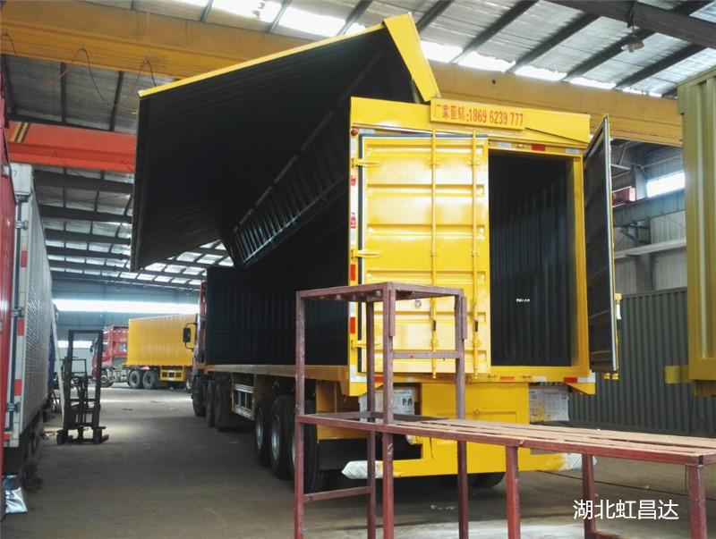 翼开启厢式半挂车 厢长13米 湖北飞翼半挂车生产厂家
