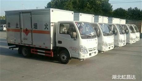 易燃气体厢式车 易燃气体运输车 跃进国六易燃气体厢式运输车
