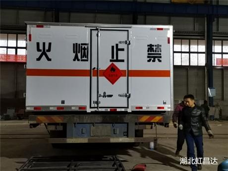 国六气体气瓶运输车生产厂家