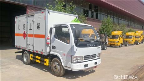 国六原油气体运输车专卖店