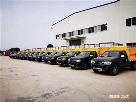 爆材运输车,皮卡爆破器材运输车,厂家为您推荐江铃牌 东风日产